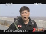 《谁是终极英雄》 20131117 海防尖兵