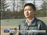 [视频]沈文杰:仗剑海天追梦人