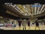 2013-14赛季中国男子篮球职业联赛 浙江广厦控股VS辽宁药都本溪 20131227