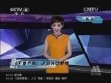 [中国电影报道]简讯:《不爱不散》追回失窃爱情