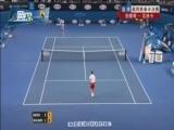 [一网打尽]澳网男单半决赛:伯蒂奇VS瓦林卡 2