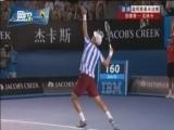 [一网打尽]澳网男单半决赛:伯蒂奇VS瓦林卡 3