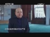 [风范]京剧表演艺术家尚长荣