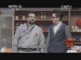 《中国味道》 20140127 寻找最牛吃货