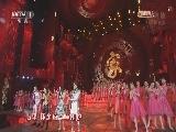 [2014央视春晚]开场歌曲《想你的365天》 表演:李玟 张靓颖 沙宝亮 林志炫