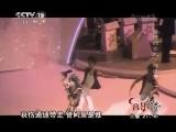 [音乐传奇]梅艳芳凭借新秀歌唱大赛一举成名