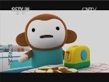 [动画剧场]《超级皮皮克》_第10集_老虎来喝下午茶