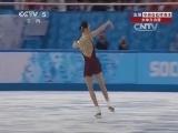 2014索契冬奥会 花样滑冰女单自由滑 第2组 20140221