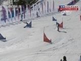 2014索契冬奥会 单板滑雪男子平行回转1/4决赛 20140222