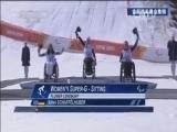 [残冬奥会]高山滑雪女子超级大回转-坐式