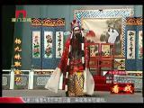 《杨九妹取金刀》第六场 看戏 - 厦门卫视 00:25:21