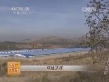 养鸭技术农广天地,枫叶鸭养殖技术