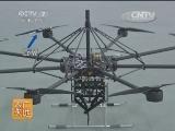 农机制作农广天地,小型无人植保飞机