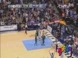 [爆笑体育]NBA赛场上那些不可思议的进球