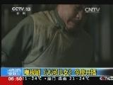 [视频]电视剧《大河儿女》今晚开播