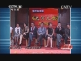 [影视同期声]《大河儿女》今晚一套开播 陈宝国与妻子赵奎娥相聚荧屏