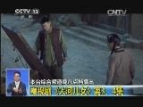 [视频]本台综合频道晚八点档播出电视剧《大河儿女》第3、4集