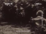 《探索发现》 20140403 特战奇兵(一):象牙海岸行动
