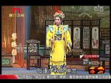 《琴珠怨》第一场 看戏 - 厦门卫视 00:24:48
