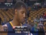 <a href=http://sports.cntv.cn/2014/04/10/VIDE1397133959754702.shtml target=_blank>[NBA最前线]X因素:埃文-特纳与托尼-斯内尔</a>
