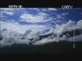 舌尖上的中国 第二季 第一集 脚步 00:49:43