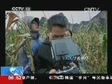 """《舌尖上的中国》第二季:走近""""舌尖""""导演团队 00:02:12"""