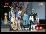 《仇大姑娘》第五场 看戏 - 厦门卫视 00:24:18