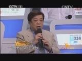 《等着我》 20140429 公益寻亲特别节目