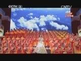 《中国梦 新歌展播》 20140501 天耀中华