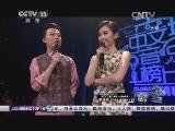 《全球中文音乐榜上榜》 20140503