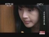 《左手亲情右手爱》 第7集