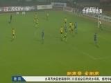 [国际足球]哲科领衔世界杯波黑国家队24人名单