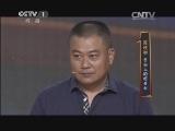 [舌尖全接触]开讲啦 陈晓卿:工业化不是洪水猛兽,现代科技也不是洪水猛兽