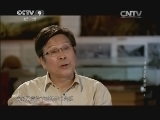 纪录片:《日本关东要塞(精编版)》(共10集全) - 农业天地 - 农业天地的博客