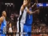 <a href=http://sports.cntv.cn/2014/05/29/VIDE1401364321113655.shtml target=_blank>[NBA最前线]伊巴卡火线复出 雷霆主场连追两场</a>
