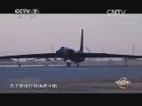 [军事科技]最难操纵的军用机—U-2侦察机