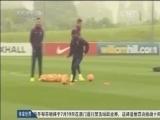 [世界杯]英格兰队球星鲁尼遭受众多名宿质疑