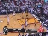 <a href=http://sports.cntv.cn/2014/06/05/VIDE1401971168477847.shtml target=_blank>[NBA最前线]威斯布鲁克劈扣领衔本周NBA五佳球</a>