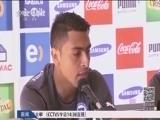 [世界杯]智利队球星比达尔旧伤复发缺席训练