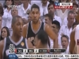 2013-14赛季NBA总决赛 马刺VS热火 第四场 20140613
