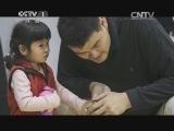 撒贝宁:姚明最希望传授给女儿的是什么? 00:00:19