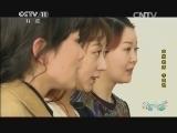 《跟我学》 20140618 李文敏教京剧《大登殿》(三)