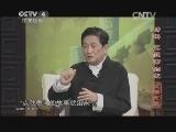 文明之旅 郑板桥 李白 唐伯虎 齐白石 徐悲鸿 - 农业天地 - 农业天地的博客
