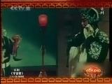 梅兰芳舞台艺术 京剧《宇宙锋》选场