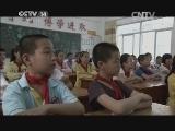 《芝麻开门》 20140802 校园欢乐行(七)