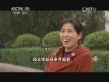 刘军蚯蚓养殖致富经,硕士毕业回乡养蚯蚓