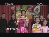[看我72变]《毽舞》 表演:北京市丰台一小丰益校区