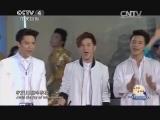 苏州月•中华情——2014央视中秋晚会 01:54:06
