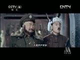 豫剧电影《铡刀下的红梅》 戏曲频道特别节目