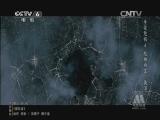 电影《生化危机4 战神再生》(美国)